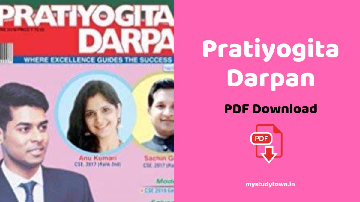 patiyogita darpan free pdf download