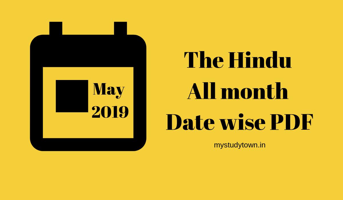 Eenadu Epaper Date Wise