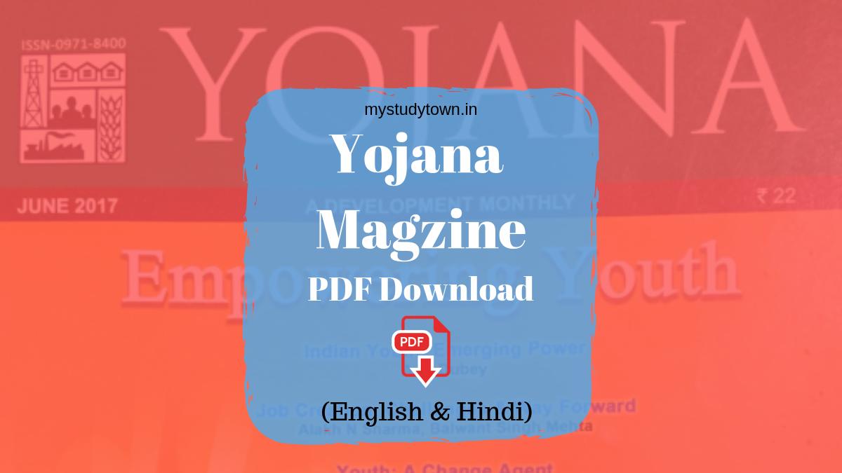 Yojana magazine