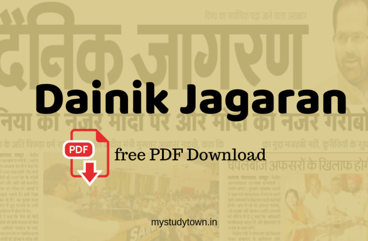 Newspaper | Daily Newspaper PDF For Free | My Study Town