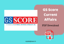 Vision IAS Current affairs July 2019 PDF Download | MyStudyTown