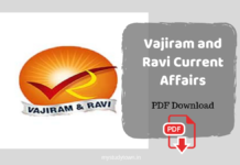 The Hindu Newspaper PDF Free download- 12 September 2019