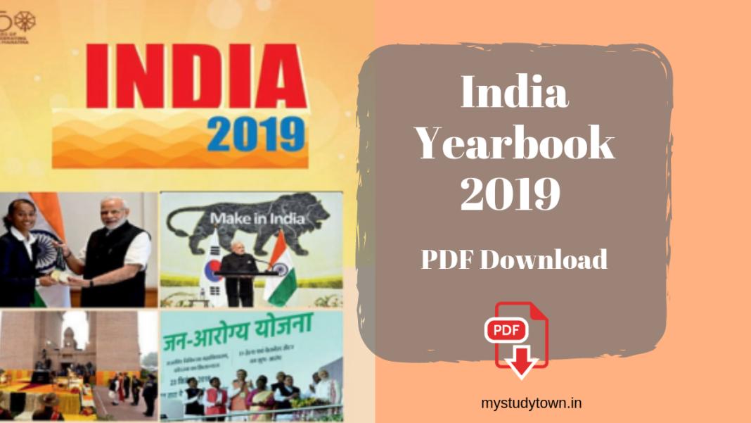 India Yearbook 2019 PDF
