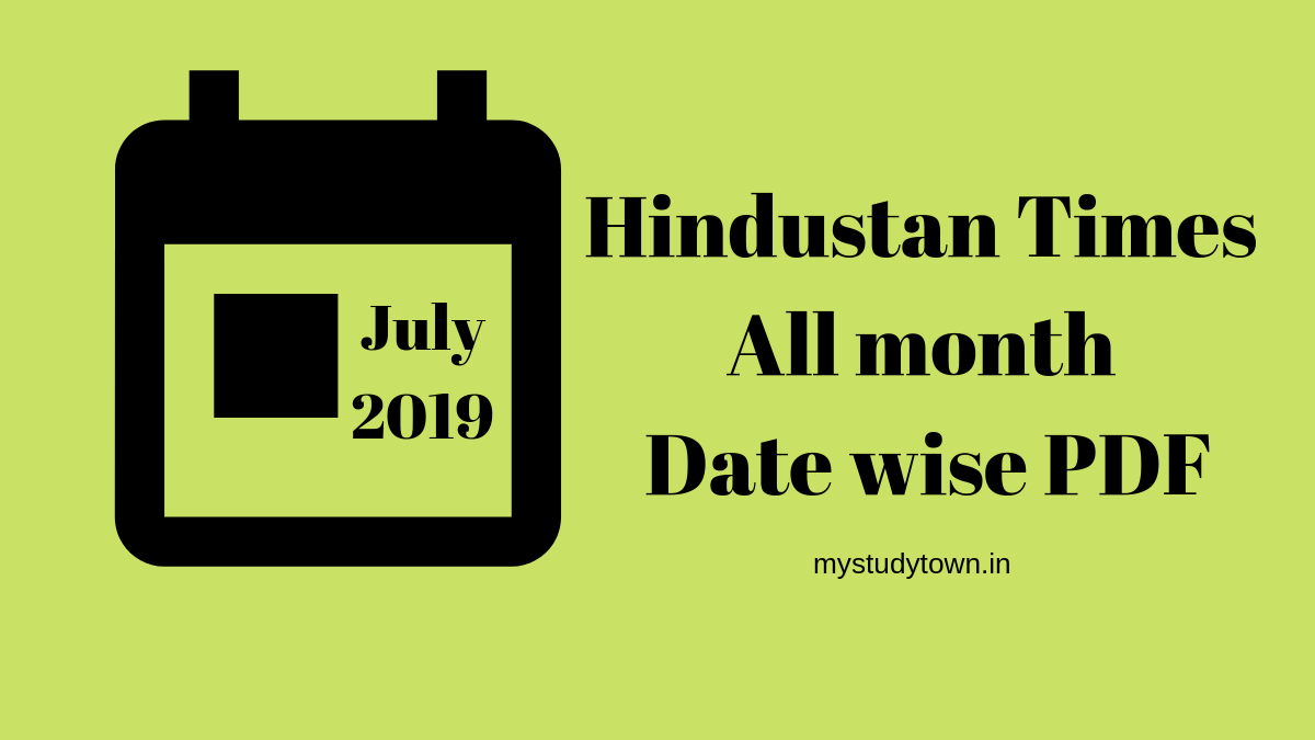 Hindustan Times epaper Monthly PDF Download [July 2019]