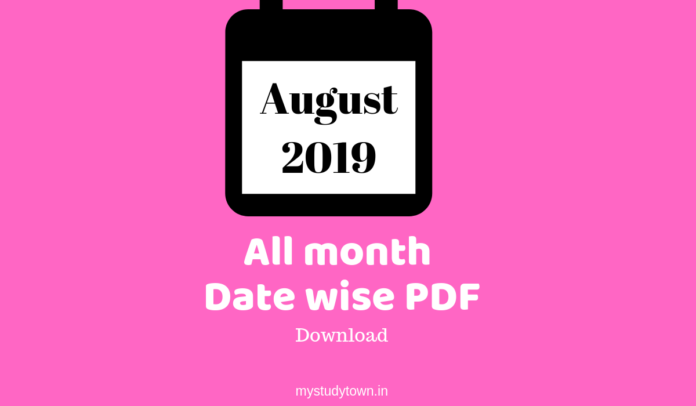 monthly pdf August 2019