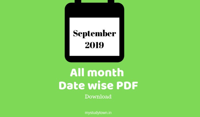 All month date wise pdf