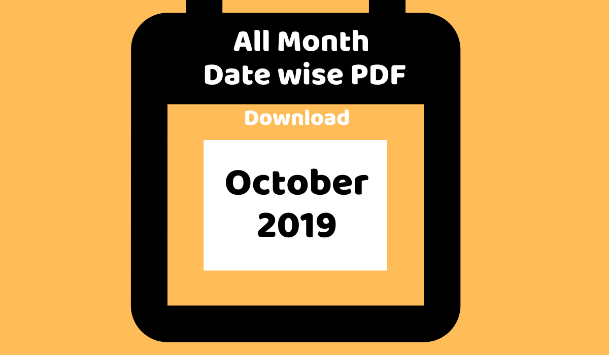 monthly pdf october 2019