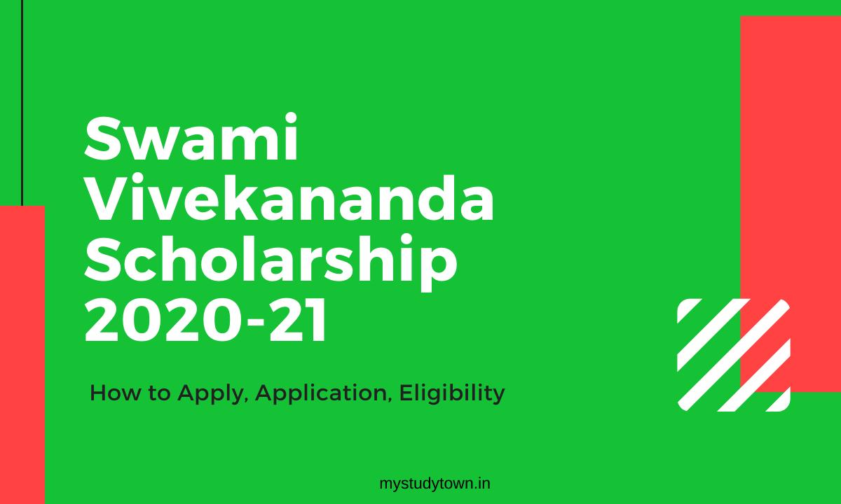 Swami Vivekananda Scholarship 2020-21