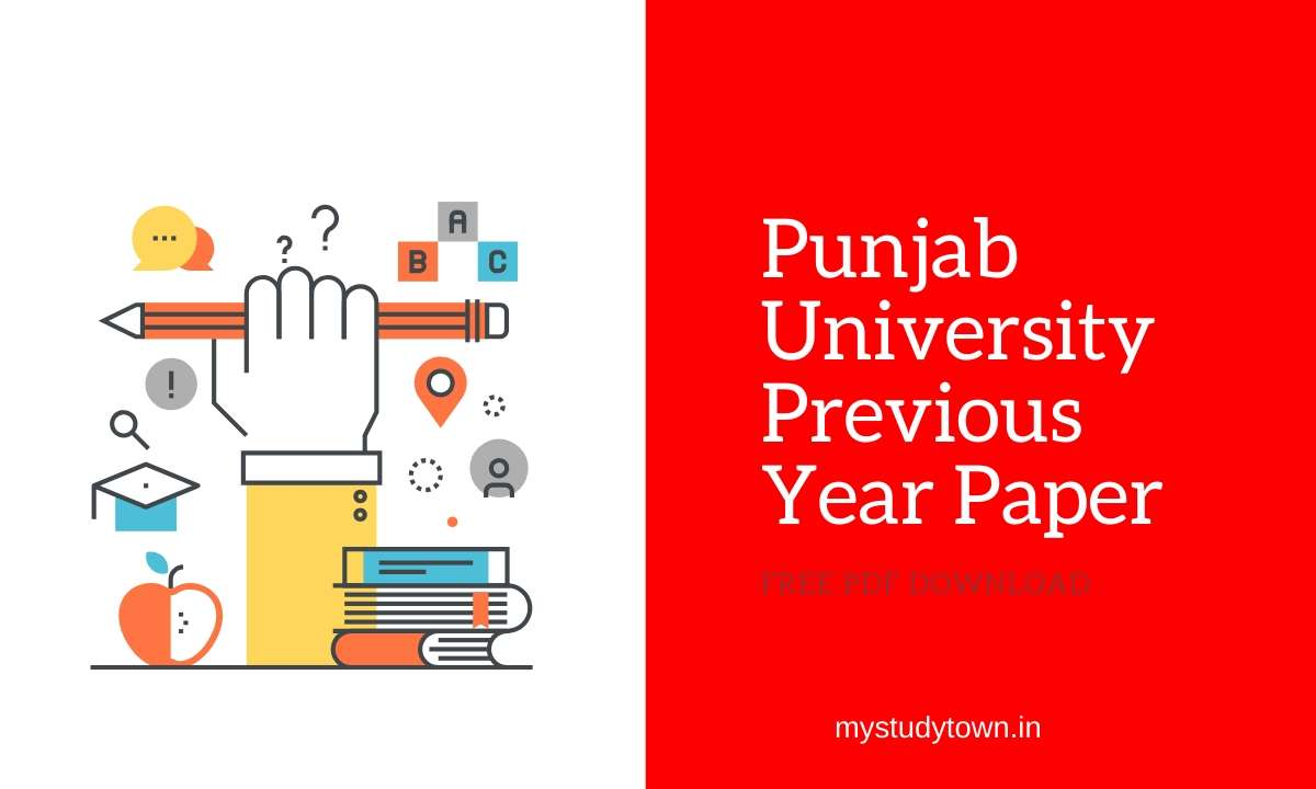 Punjab University Previous Year Paper