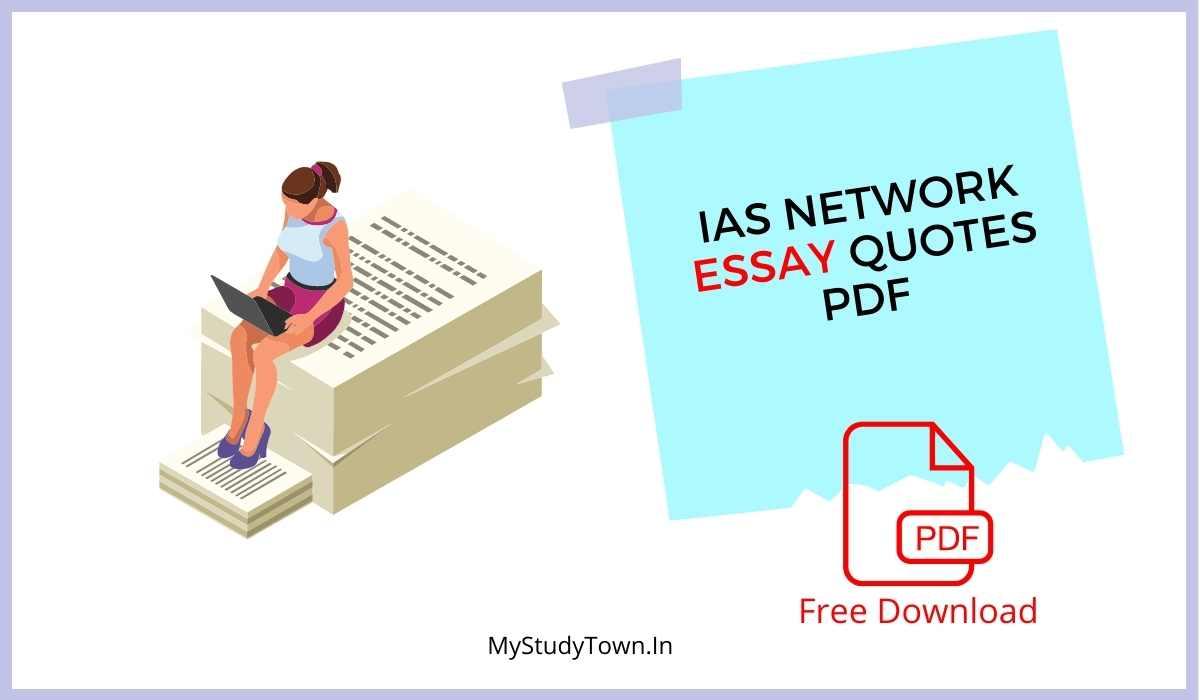 IAS Network Essay Quotes PDF